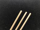 Kieferholzleiste 3,0 x 3,0 x 1000mm
