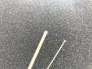 Nussholzleiste 0,6 x 3,0 x 1000mm