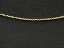 Kette (Gliedgröße ca. 0,92 x 1,11mm) 1m Länge