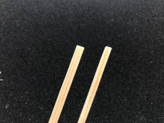 Kieferholzleiste 3,0 x 4,0 x 1000mm