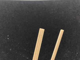 Kieferholzleiste 3,0 x 5,0 x 1000mm