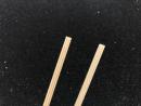 Kieferholzleiste 4,0 x 4,0 x 1000mm